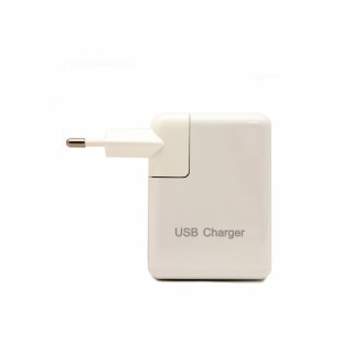"Baltas įkroviklis buitinis su 4 USB jungtimis ""Multicharger U402"" (4.2A)"