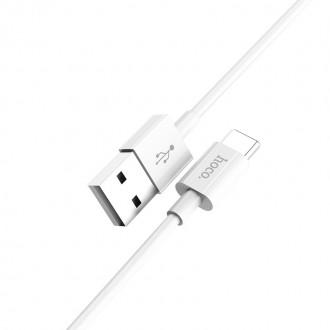 Baltas USB kabelis HOCO X23 Type-C 1m