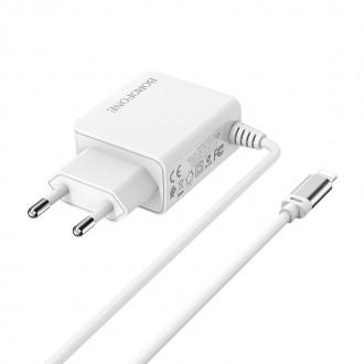 Baltas buitinis įkroviklis Borofone BA35A su dviem USB jungtimis + Lightning (2.1A)