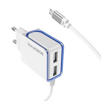 Baltas buitinis įkroviklis Borofone BA35A su dviem USB jungtimis + microUSB