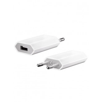 Baltas įkroviklis Apple iPhone A1400  USB slim (1A)
