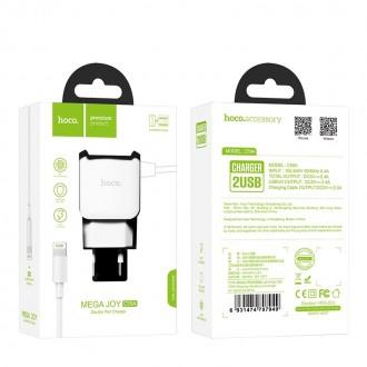 """Baltas įkroviklis buitinis HOCO C59A su """"Lightning"""" (2.4A) + 2 USB jungtis"""
