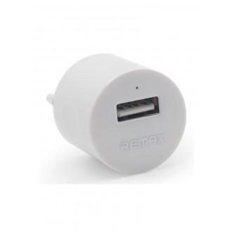 """Baltas įkroviklis buitinis Remax """"Mini"""" A1299 su USB jungtimi (1A)"""