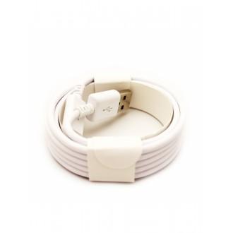 "USB kabelis ""microUSB"" baltas HQ, 2.0m"