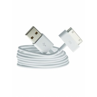 USB kabelis Apple 4G 30-Pin 3.0m HQ