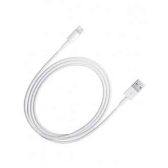 "USB kabelis Apple ""Lightning"" 2.0m HQ"